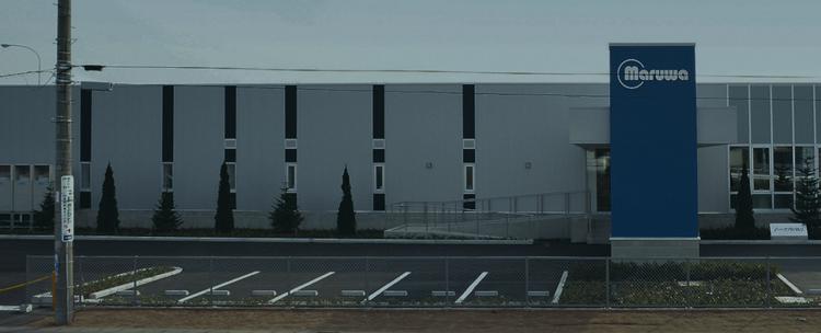 Aomori Factory
