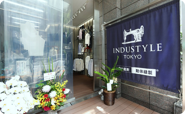 Company-Owned Store